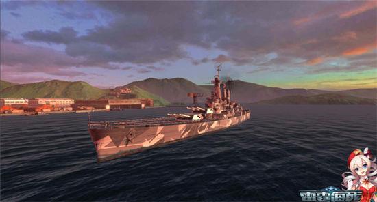 天梯悍将,《雷霆海战》歼灭战杀手战列舰北卡罗来纳