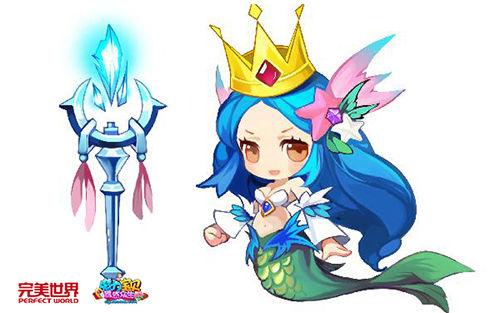 人鱼公主《魔力宝贝》手游新宠登场