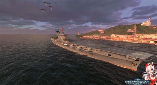 《雷霆海战》十级战舰即将出港,大和战列舰率先亮相