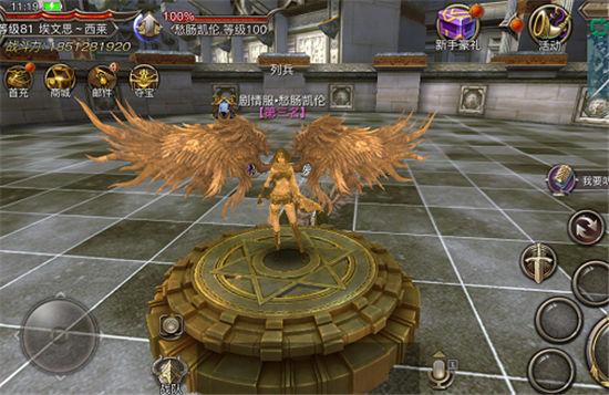 《权力与荣耀》凛冬新版上线,十大战神雕像伫立世界中心