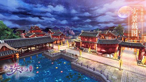 体验精彩交互玩法 探索《诛仙手游》庙会场景