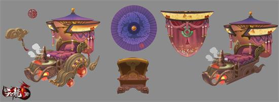 《天龙3D》秀恩爱新方式,两个人一起吃火锅!