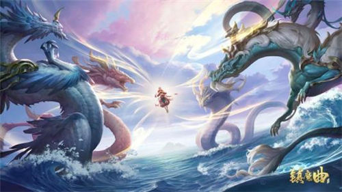 与传说中的神龙结伴冒险《镇魔曲》全新龙灵现世
