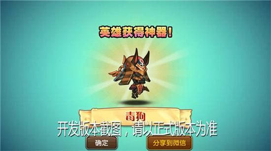 《小冰冰传奇》神器毒狗、老鹿赤红诅咒!